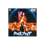 DVD/クロスファイア