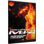DVD/M:I−2