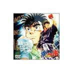 はじめの一歩 Vol.7  DVD