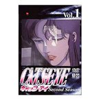 CAT'S EYE second season Vol.1  DVD