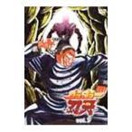 DVD/グラップラー刃牙〜最大トーナメント編 Vol.9