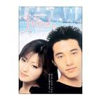 DVD/friends メモリアル DVD−BOX