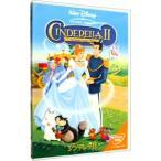 シンデレラ II  DVD