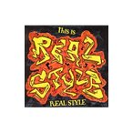 オムニバス/this is REAL STYLE