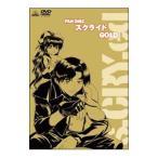 DVD/FAN DISC スクライド GOLD