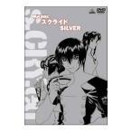 DVD/FAN DISC スクライド SILVER