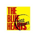 オムニバス/THE BLUE HEARTS 2002 TRIBUTE
