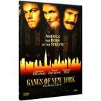 DVD/ギャング・オブ・ニューヨーク