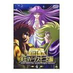 DVD/聖闘士星矢 冥王ハーデス十二宮編 4