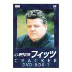 心理探偵フィッツ DVD−BOX1