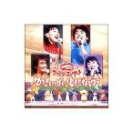ネットオフ ヤフー店で買える「NHK「おかあさんといっしょ」ファミリーコンサート〜ゆうきいっぱい!ともだちパワー」の画像です。価格は708円になります。