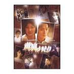 DVD/黄泉がえり