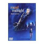 DVD/ラウンド・ミッドナイト