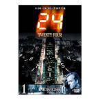 24−TWENTY FOUR−シーズンI vol.1