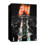 (Vol.2〜6)24−TWENTY FOUR− DVDコレクターズBOX 1