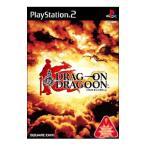 PS2/DRAG ON DRAGOON ドラッグオンドラグーン画像