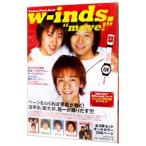 "w−inds.""move!"""