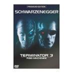 ターミネーター 3 プレミアム エディション  DVD