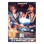Typhoon No.15 Bz LIVE-GYM The Final Pleasure  ITS SHOWTIME     in 渚園  DVD