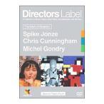 DIRECTORS LABEL スペシャル トリプル パック DVD AEBW-10186