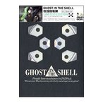 DVD/GHOST IN THE SHELL 攻殻機動隊{LIMITED EDITION}