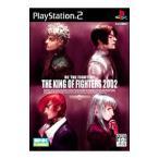 PS2/ザ・キング・オブ・ファイターズ2002