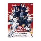 DVD/踊る大捜査線 THE MOVIE 2 レインボーブリッジを封鎖せよ!