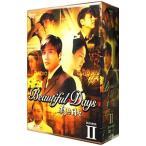 美しき日々 DVD−BOX II