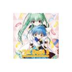 「ギャラクシーエンジェル」Duet(3) ミント・ブラマンシュ(沢城みゆき)&ヴァニラ・H(かないみか)