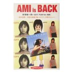 Ami is back /ami's party