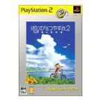 PS2/ぼくのなつやすみ2 海の冒険篇 PS2 the Best