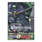 DVD/メモリアルボックス版 機動武闘伝Gガンダム 弐 限定版