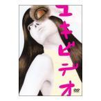 DVD/ユキビデオ