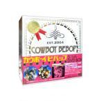 カウボーイビバップ 5.1ch DVD−BOX