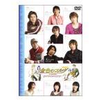 DVD/金色のコルダ〜primavera〜