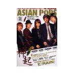 ショッピングASIAN Asian pops /
