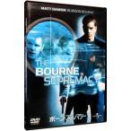 ボーン スプレマシー  DVD