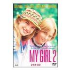 DVD/マイ・ガール2