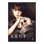 DVD/富豪刑事 Vol.5