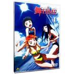 舞-HiME 4 DVD