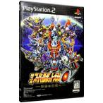 PS2/第3次スーパーロボット大戦 α−終焉の銀河へ−