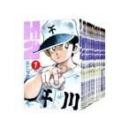 H2(エイチ・ツー) (全34巻セット)/あだち充