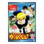DVD/金色のガッシュベル   Level-2 4/アニメーション