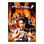 DVD/アタックNo.1 Vol.4