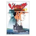 DVD/ジパング Vol.9