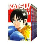 KATSU! <全16巻セット>