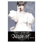 野水伊織/Alice of…