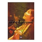 DVD/Hitomi Yaida MTV Unplugged