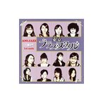Yahoo!ネットオフ ヤフー店東京ブラス・スタイル/アニジャズTM 1st note