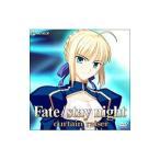 DVD/Fate/stay night curtain raiser 限定版
